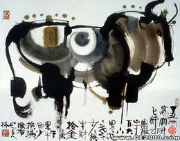 I_just_like_this_cow